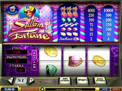 Sultan's Fortune Classic Slot