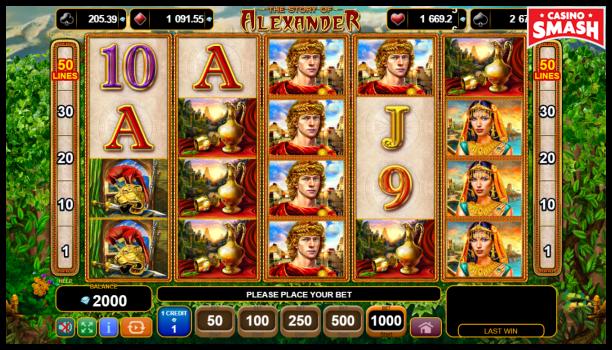 Free EGT Slots: Story of Alexander