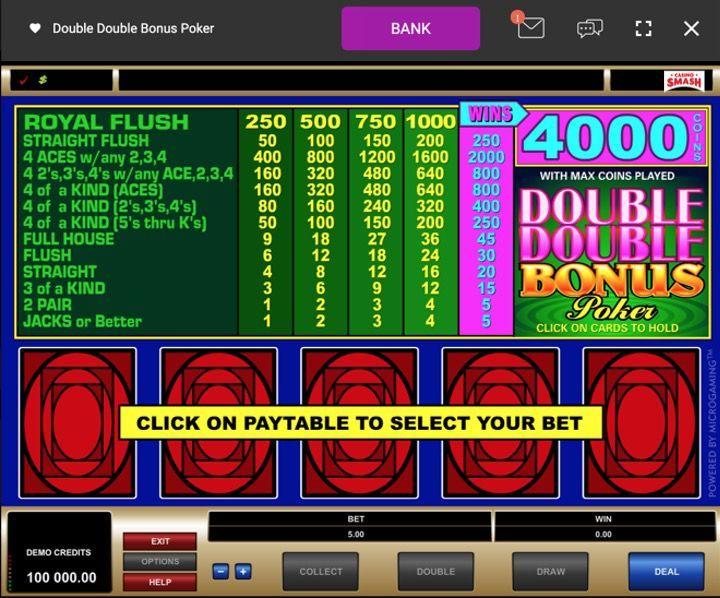 играть онлайн бонус