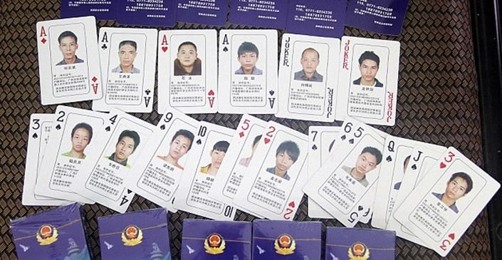 Most Wanted Chinese Fugitive Card Deck