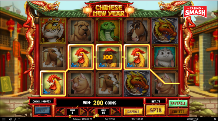 Chanz casino free spins