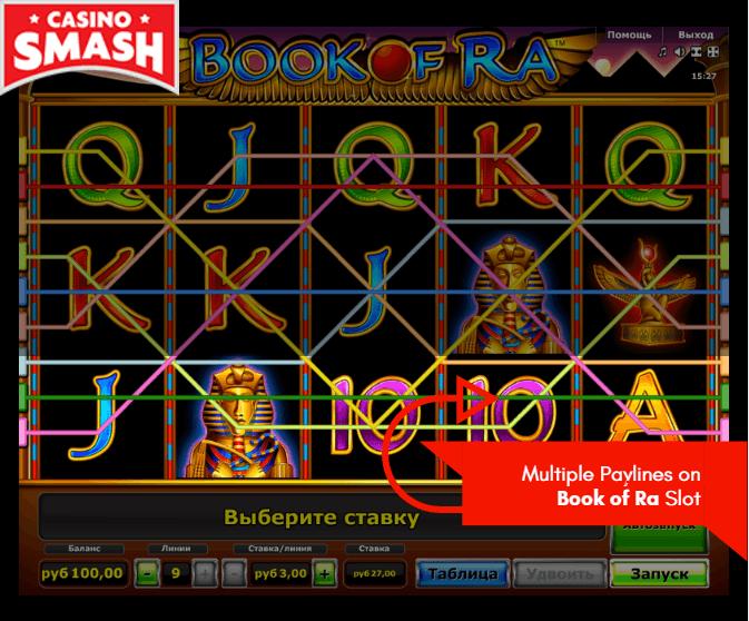 casino slots rules